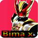 Best New Bima X Hint by Aku Yo Mung Cah Kerjo