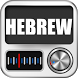 Hebrew Music - Radio Stations by Droid Radio