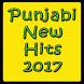 Punjabi New Song 2017 by Basigageh