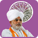 Modi KeyNote | Modi Ki Note by EZ Video, Inc.