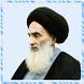 Massaels Ayatollah Sistani FR by Mamode F. NASSOR