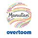 Manutan Overtoom by Manutan SA