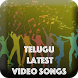 Telugu Video Songs by App Duniya dot com