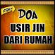 Doa Usir Jin Dari Rumah by Amalan Sukses