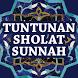 Tuntunan Sholat Sunnah Lengkap by Gembira