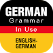 German Grammar in Use by Life Hack Studio
