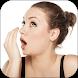 العلاجات المنزلية لسوء التنفس by Remedies