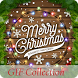 Christmas Gif 2017 by Varniappstore
