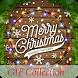 Christmas Gif 2017