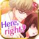 A Slick Romance : Otome games free dating sim by Ciagram CO., LTD.
