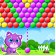 Cat Bubbles!