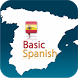 Learn Spanish - Vocabulary by Hello-Hello
