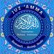 Juz Amma - Bahasa Indonesia by biminasoft