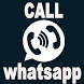 Call activate Whatsap free by AppsCool