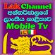 Sinhala TV Shows - Sri Lanka by Lak Channel Developer