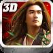 Thiên Long Bát Bộ 3D by VNG Mobile Game Studio 2