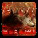 Wild Wolf Keyboard