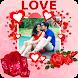 Love Photo Frame : Love Photo Editor by App Bank Studio
