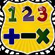 Math Workout -Pro by Creatorsepark