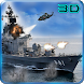 Sea Battleship Naval Warfare by Digital Toys Studio