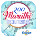 200 Marathi Instrumental by Fountain Music Company