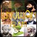 Tokoh Ilmuan Muslim Dunia by NAYNAD_2015