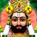 Baba Ramdev Pir by Ramesh Jat