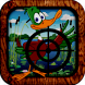 Duck Hunt 2015 by outlander