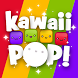 Kawaii Pop Color Match Puzzle by ZXDigital Ltd