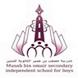 mosaab school by Adel Hamzawy