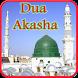 Dua e Akasha by islamic hub