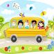 Kids Nursery Rhymes by Ravi Varadan