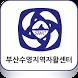 부산수영지역자활센터 by 소프트기획