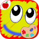 Kid Painting Coloring Art Game by TeachersParadise: Learning games for kids & adults