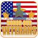 Veterans Day Live Wallpaper by Vision Master