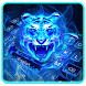 Flaming Tiger Keyboard theme by Input theme