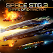 Space STG - Galactic Strategy by Invent Venture