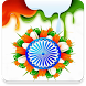 Happy Independence Day 2015 by Shakti Infotech