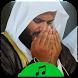 Duaa islam MP3 by ComKingApps