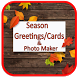 Greeting Cards Photo Maker by vcsapps