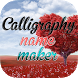 Calligraphy Name Maker by MobileAppStore