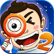 FindSomthing II by Game Sky Entertainment