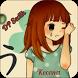 DP Sedih & Kecewa by Qwerty Apps