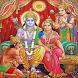 Ram Charit Manas Musical Hindi by Jayashree