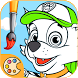 Patrulla Canina para Colorear by Brother In Apps Puzzle and Run Games