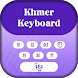 Khmer Keyboard by KJ Infotech