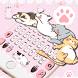 Pink Cute Cartoon Cat Sole Girl Heart Keyboard by Brandon Buchner