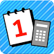 My Salary + Track your shift by wwwSAGITALnet