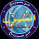 من سيربح المليون دينية by appmD