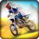 Crazy Motorbike Racing-Drive by Multi Touch Games